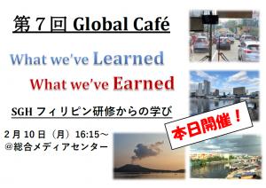 SGH_7thGlobalCafe_digital_signage